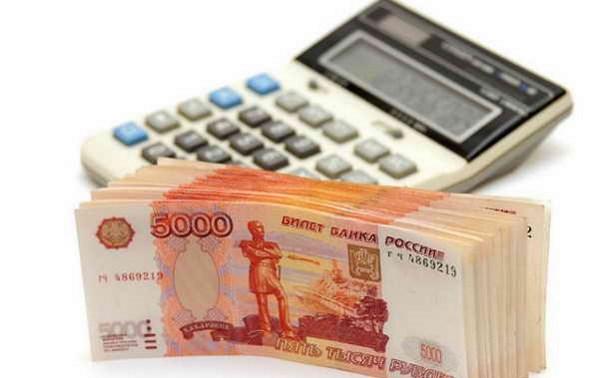 Просрочка россиян по кредитам приблизилась к триллиону рублей