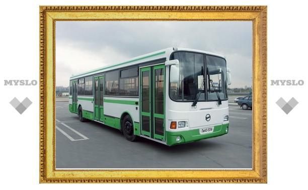Автобус №12 меняет маршрут