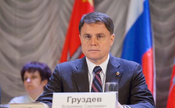 Владимир Груздев встретится с жителями Одоевского района