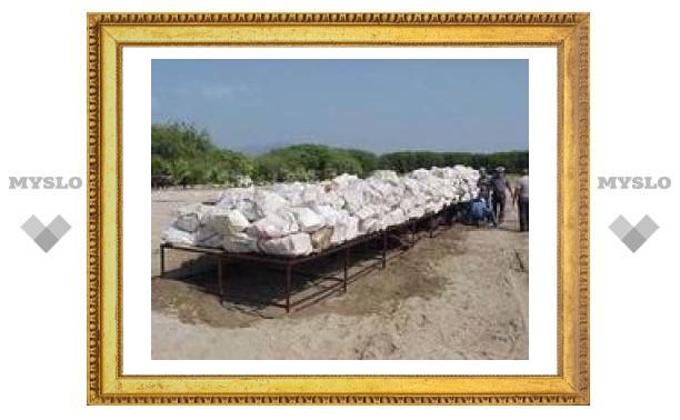 Перуанская полиция изъяла более двух тонн кокаина
