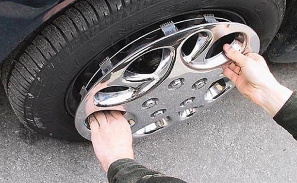 В Заречье мужчина украл колёса стоимостью 150 тыс. рублей