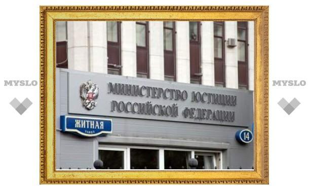 Российских украинцев лишили национально-культурной автономии