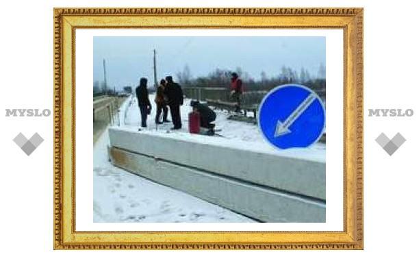 Когда отремонтируют мост на Мызе?
