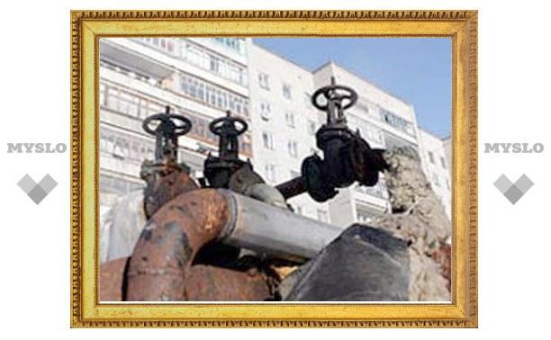 Власти Тульской области намерены всерьез заняться проблемами ЖКХ