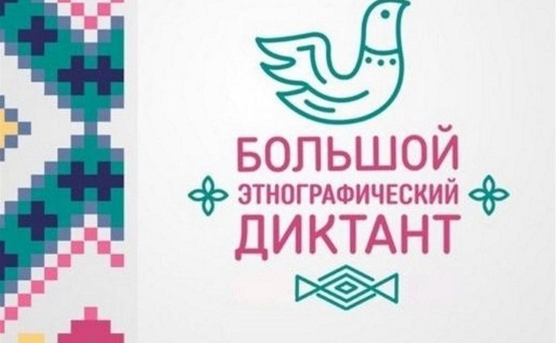 Большой этнографический диктант напишут на борту ледокола «Владивосток»