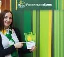 РСХБ запускает рефинансирование ипотеки по ставке от 9,3% годовых