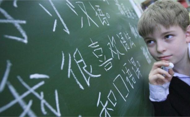 В ЕГЭ включат китайский язык