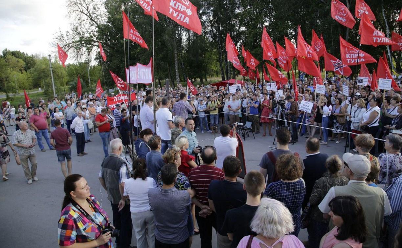 55 и ни минутой больше: в Туле состоялся митинг против пенсионной реформы