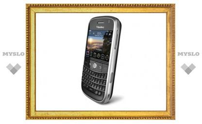 Представлены два новых смартфона BlackBerry