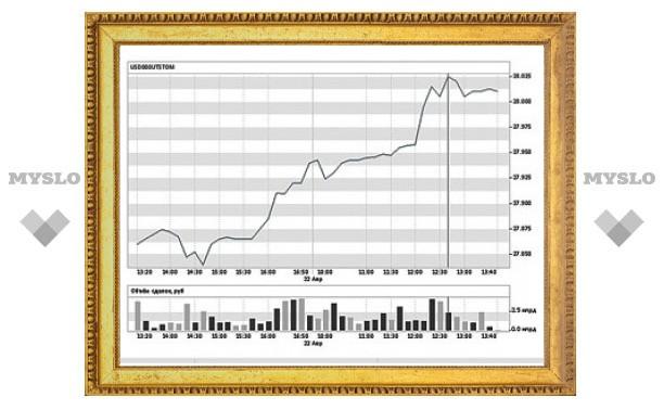 Доллар на ММВБ вернулся к отметке в 28 рублей