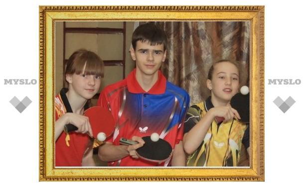 Юные туляки выиграли Кубок России по настольному теннису