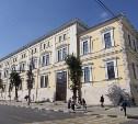 В Доме дворянского собрания пройдет форум активных граждан
