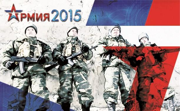 Предприятия тульской оборонки участвуют в международном форуме «Армия-2015»