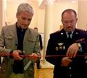 В здании УМВД открылась фотовыставка о Куликовом поле