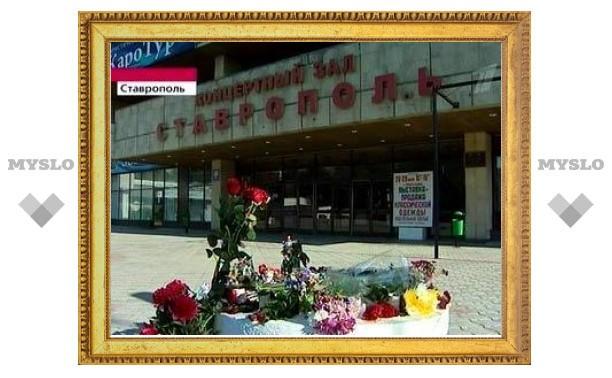 Скончался восьмой пострадавший в результате теракта в Ставрополе