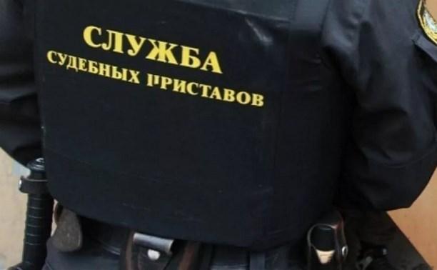 Долги у судебных приставов проверить тула долг по кредиту банк москвы