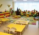 В Новомосковске открылся детский сад №23