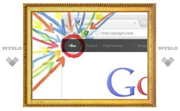 Google извинился за спам перед пользователями Google+