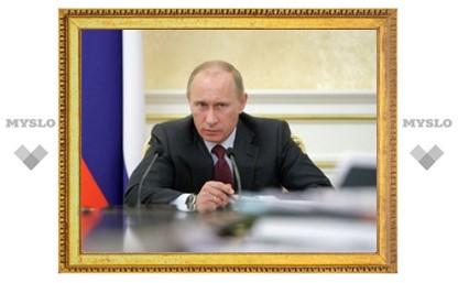 Путин распорядился сократить аппарат правительства на пять процентов