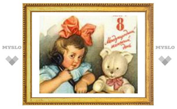 В Туле открылась выставка старинных открыток