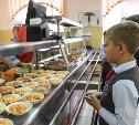 Роспотребнадзор проверит качество питания в тульских школах
