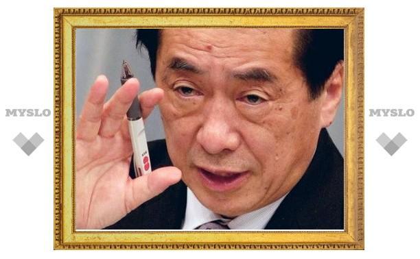"""Японский премьер назвал визит Медведева на Курилы """"непростительным оскорблением"""""""