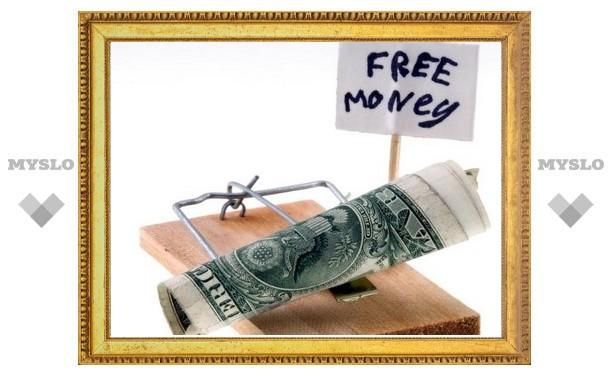 В Туле раскрыта схема интернет-мошенничества