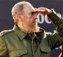 В России появятся улицы имени Фиделя Кастро
