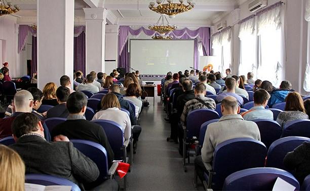 Бесплатный семинар с участием Яндекс, RU-CENTER, 1С-Битрикс пройдёт в Туле