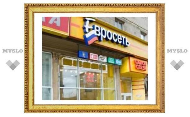"""""""Евросеть"""" сменила владельца"""