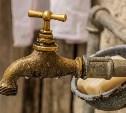 В Пролетарском округе Тулы 11 сентября отключат воду