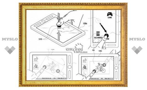 Samsung придумал планшет с двусторонним управлением