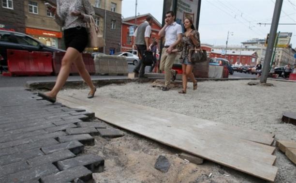 В Туле продолжится ремонт тротуаров