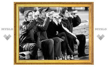 Туляков задерживают за распитие спиртного
