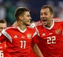 Расклады перед последним туром ЧМ-2018: Россия, Уругвай, кто еще?