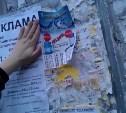 В Туле пройдет рейд «Памятники без рекламы»