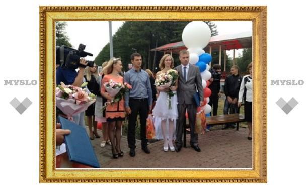 Губернатор поздравил молодоженов в Новомосковске