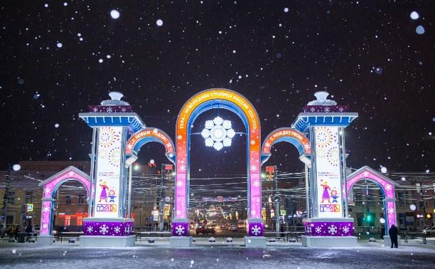На Первом канале вышли «Непутёвые заметки» о новогодней Туле