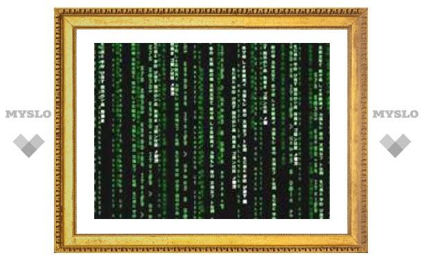 За год в мире создан 161 миллиард гигабайт данных