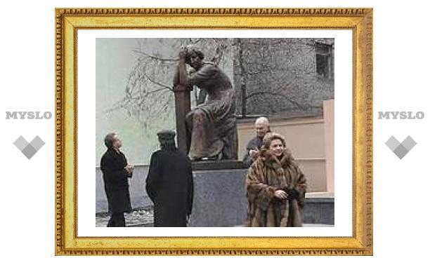 В Москве открыт памятник Марине Цветаевой
