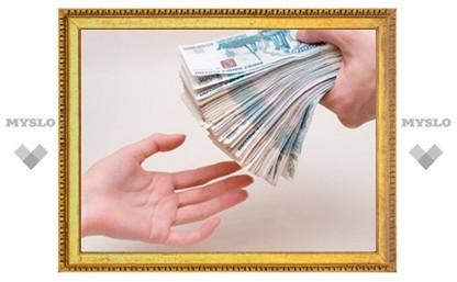 Тульское правительство снова занимает деньги