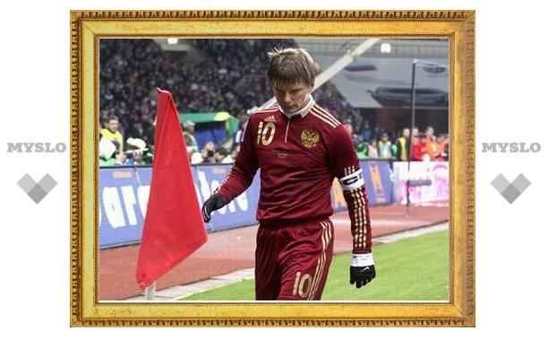 Сборная России не справилась с Азербайджаном в отборочном матче ЧМ-2010