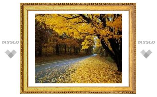 24 сентября: Лето кончается, осень начинается