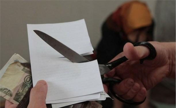 В Киреевском районе разыскивают мошенницу