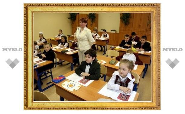 К учебному году готовы все школы Тульской области