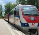 26 августа закроется сезон на Тульской детской железной дороге