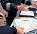 ГИБДД предложила ввести скидки на все административные штрафы