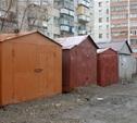 90% гаражей и сараев незаконно стоят на улицах Тулы