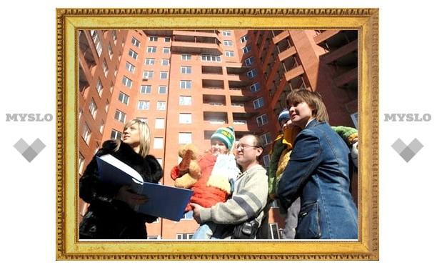 Утверждена стоимость 1 кв. м жилья для расчета социальных выплат