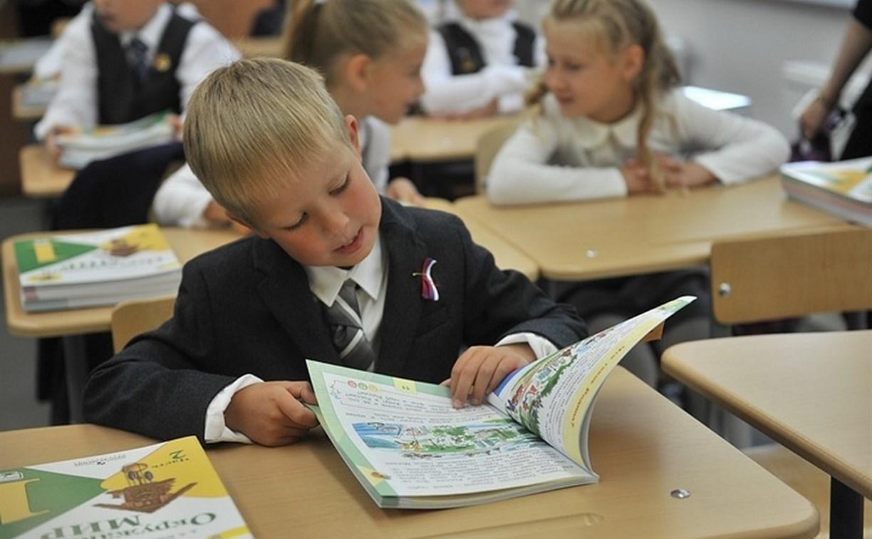 Более 7 млрд рублей Тула потратит в 2019 году на развитие образования